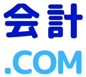 会計.COMロゴ