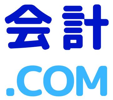 会計 .COM3triming