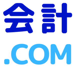 会計.COM
