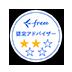 [shared]freee_logo_ninteiadvisor_star_02_white_RGB_02_S