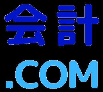 会計_.COM3triming-removebg-preview